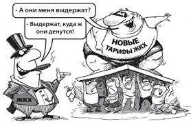 Власть решила проверить, стерпят ли украинцы еще одно повышение тарифов
