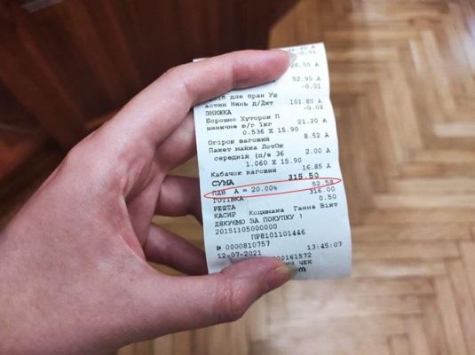 Ликбез для чиновников и граждан: сколько на самом деле украинцы платят налогов