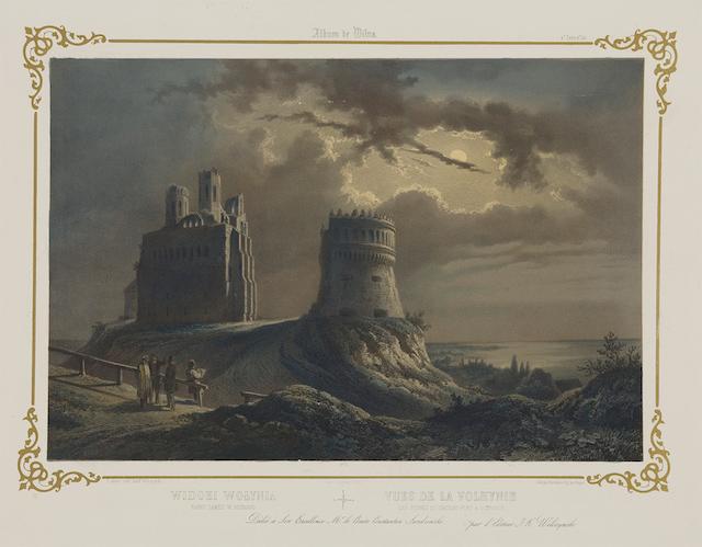 Панорами Житомира, Острога та Корця в малюнках Юзефа Вільчинського