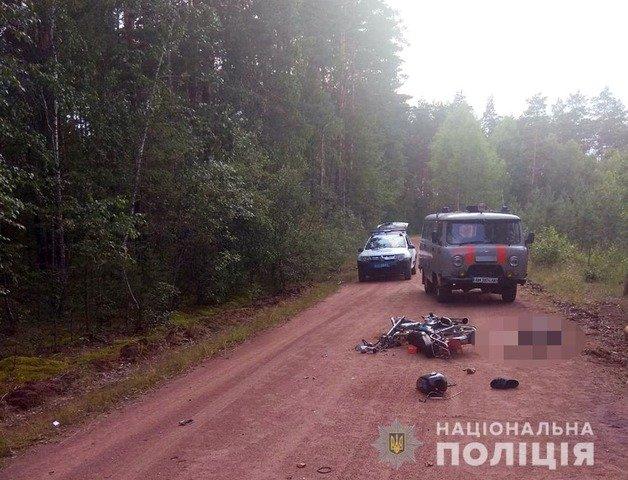 На Житомирщині мотоцикліст загинув внаслідок ДТП. ФОТО