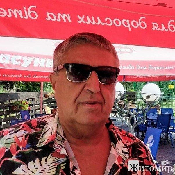 Сьогодні день народження святкує житомирянин Олександр Колібабчук