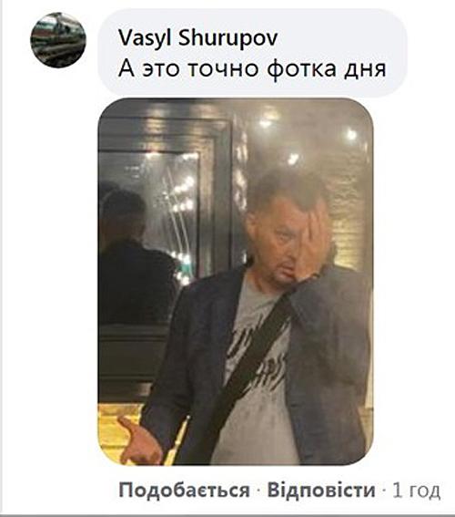 Милованов побився з Данилюком на його дні народження. ФОТО