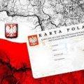 Вже з понеділка: нові «привілеї» для українців з картою поляка