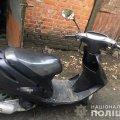 У Житомирському районі двоє чоловіків вкрали скутер. ФОТО