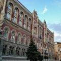 Українські банки штрафуватимуть за неетичне вибивання боргів