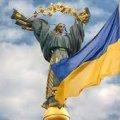 Чотири вихідних підряд - Україна святкуватиме День Незалежності