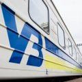 """""""Укрзалізниця"""" призначила додаткові рейси потяга Житомир-Одеса"""