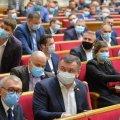 Верховна Рада провела рекордно швидке засідання