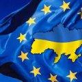 Украина цеплялась за евроинтеграцию, потому что не хотела взрослеть