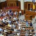 """Верховна Рада збереться на """"провальне"""" засідання"""