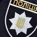 У Новограді-Волинському районі п'яний чоловік здійснив хибний виклик до поліції