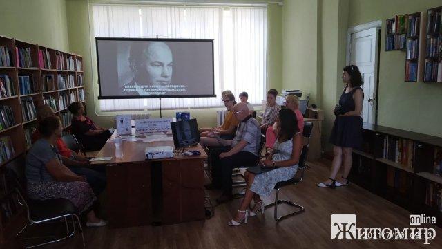 У Ружинській бібліотеці провели літературну годину до дня народження Бориса Олександріва. ФОТО