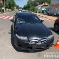 У Новограді-Волинському автомобіль Honda збив пішохода. ФОТО