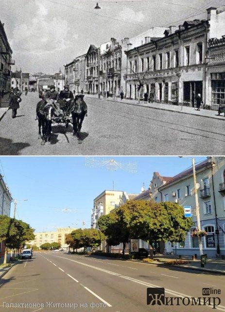 Вулиця Велика Бердичівська в Житомирі у 1940 році. ФОТО