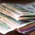 Українцям перерахували пенсії: судді отримали надбавку в 15,3 тис., а інші – 200 грн
