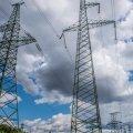 В Україні зміняться тарифи на електроенергію