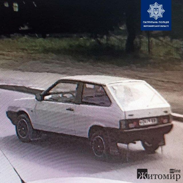 Житомирські патрульні просять допомогти розшукати автомобіль, який скоїв ДТП на Хлібній та зник. ФОТО