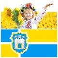 У Житомирі діти планують встановити рекорд України