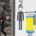 В Україні продовжать карантин - головний санлікар