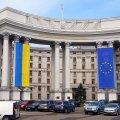 МЗС закликає українців не їхати на турецькі курорти