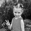 Названо причину смерті 6-річної Мирослави Третяк на Харківщині