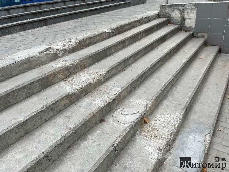 """Хто і коли поламає ноги на сходах під житомирським маркетом """"ЕКО""""? ФОТО"""