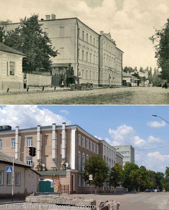 Раритетне фото механічного коледжу у Житомирі (1932 рік)