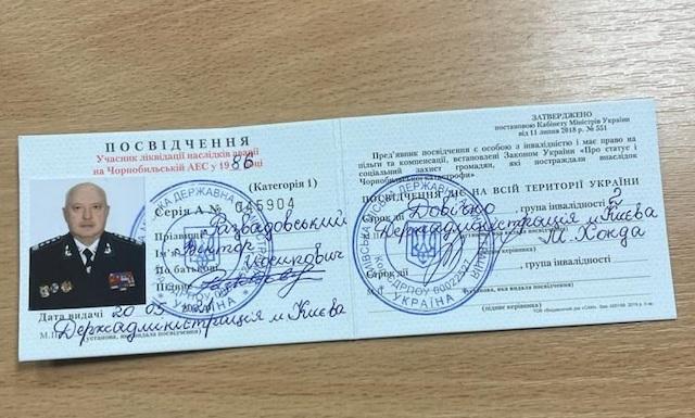 Віктор Развадовський: Не боюсь наклепів та провокацій, а на кожну нечесну дію буде відповідна реакція