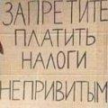 Житомирський підприємець Роман Кучер висловився щодо вакцинації