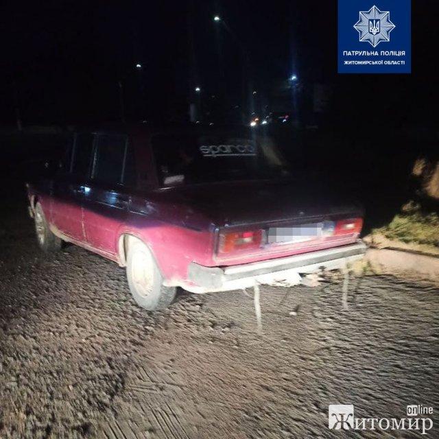 На Київському шосе патрульні зупинили ВАЗ, водій мав ознаки наркотичного сп'яніння та пропонував гроші. ФОТО