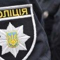 На Житомирщині за добу викрили 5 крадіїв, їм загрожує до 6 років ув'язнення
