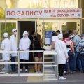 Досягти 70% вакцинованих в Україні до кінця літа нереально, - епідеміолог