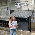 Сьогодні святкує День народження відома житомирянка Ірина Добровольська
