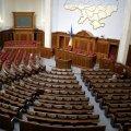 """На осінь """"слуги народу"""" підготували закони, які працюватимуть проти кожного українця"""