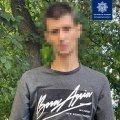 У Житомирі затримали молодика з наркотиками, той намагався відкупитись за 5 тисяч гривень. ФОТО