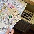 Коммунальные платежки: есть ли в них графы, которые не надо оплачивать