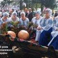 У Коростенському районі відбудеться І-й Фестиваль народної творчості «Моя Україна – єдина та вільна»