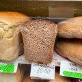 На Житньому ринку у Житомирі знову з'явився романівський хліб. ФОТО