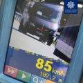 На Житомирщині водій-порушник намагався дати патрульним хабаря
