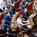 Рада зібралась на позачергове засідання: що розглянуть