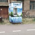 """Що за автомати """"виростають"""" у Бердичеві?"""