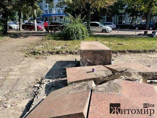 Тількищо у Житомирі остаточно зруйнували постамент пам'ятника Карлу Марксу. ФОТО