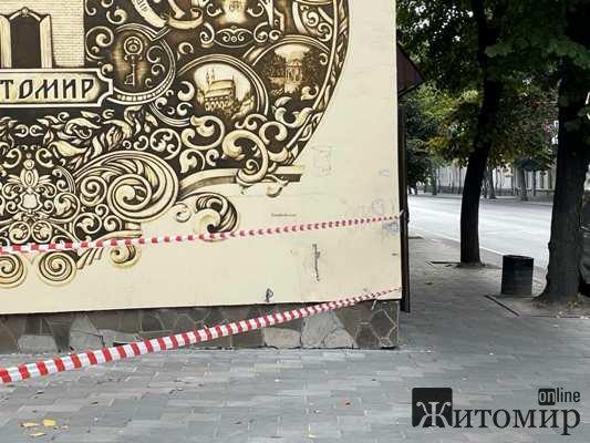 Хто пояснить власникам аварійного будинку на №9 на Великій Бердичівській, що їм загрожує кримінальна відповідальність? ФОТО
