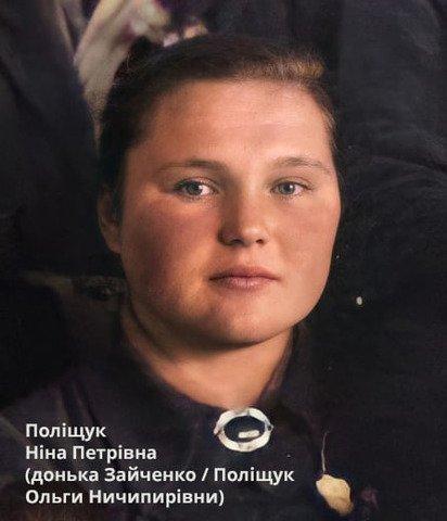 На Житомирщині жінка розшукує своїх родичів. ФОТО