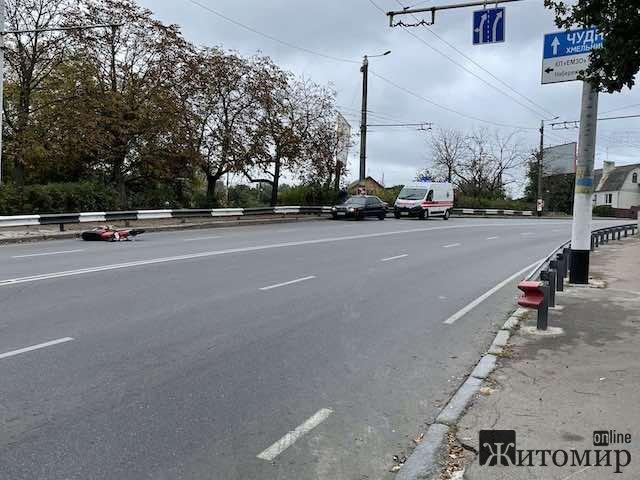 Аварія на під'їзді до Чуднівського мосту у Житомирі. ФОТО