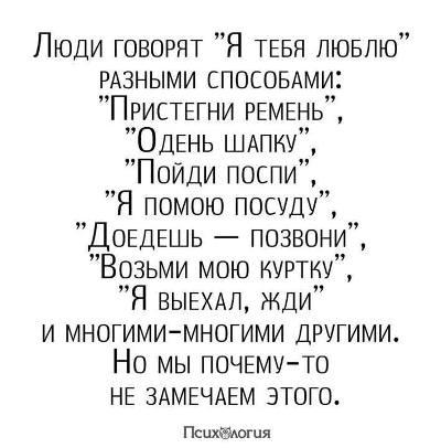 ПРАВДА ЖИТТЯ!