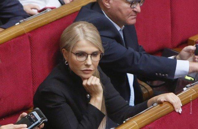 Юлія Тимошенко до депутатів Верховної Ради: