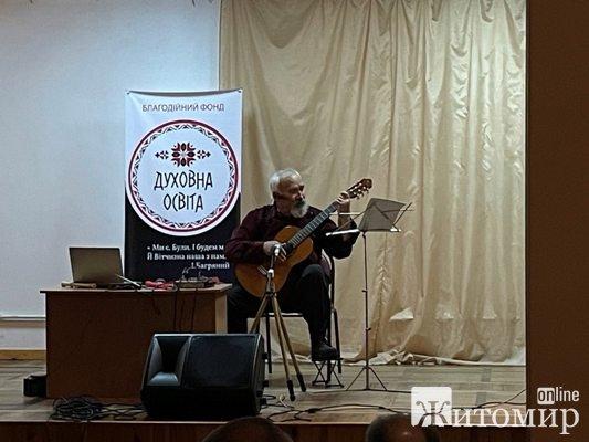 Вчорашній концерт культового вуличного музиканта Костянтина Гая був просто приголомшуючий. ФОТО