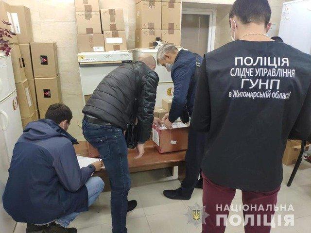 На Житомирщині викрили схему продажу безкоштовних ліків для онкохворих. ФОТО