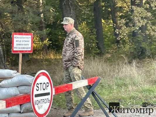 На Житомир планують напасти з боку Чуднова? Але ворог не прийде